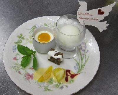 レストラン大澤・結婚記念日